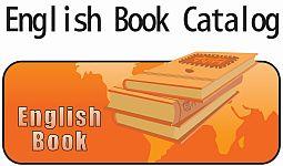 englishbook